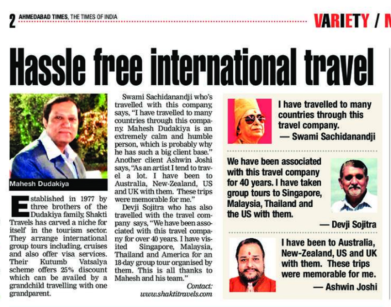 Hassle Free International Travel